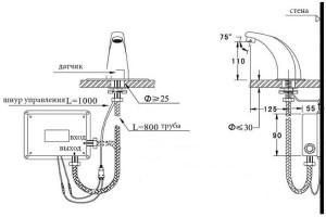 схема подключения сенсорного смесителя