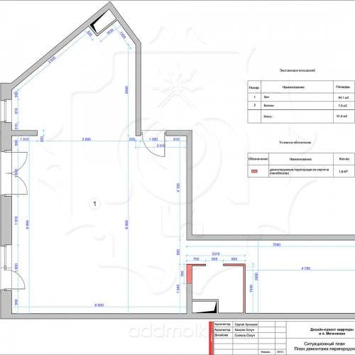 чертежи дизайн-проекта квартиры